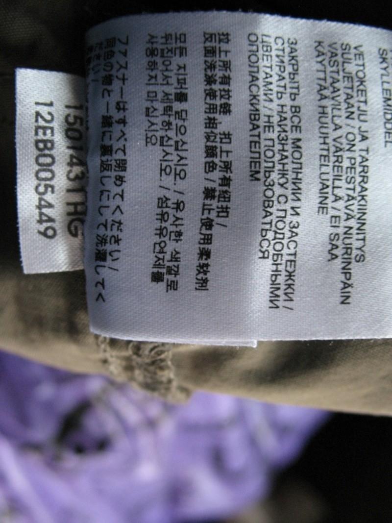 Штаны JACK WOLFSKIN Mosquito Safari Pants  (размер 34/50/L)) - 14