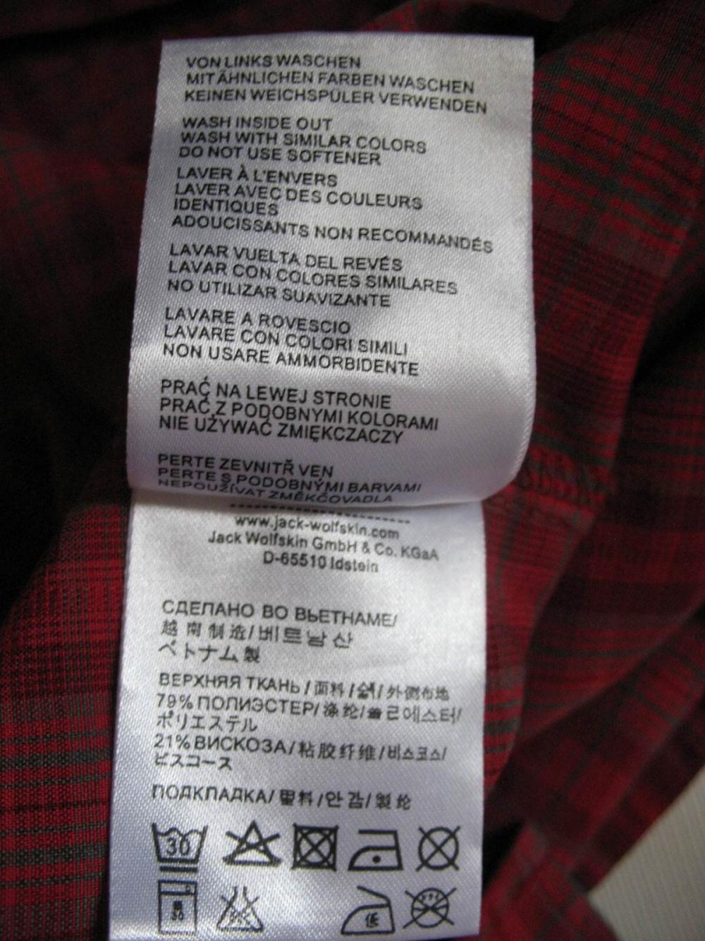 Рубашка JACK WOLFSKIN Diamond Bay Mosquito Shirt (размер 50/52-L/XL) - 8