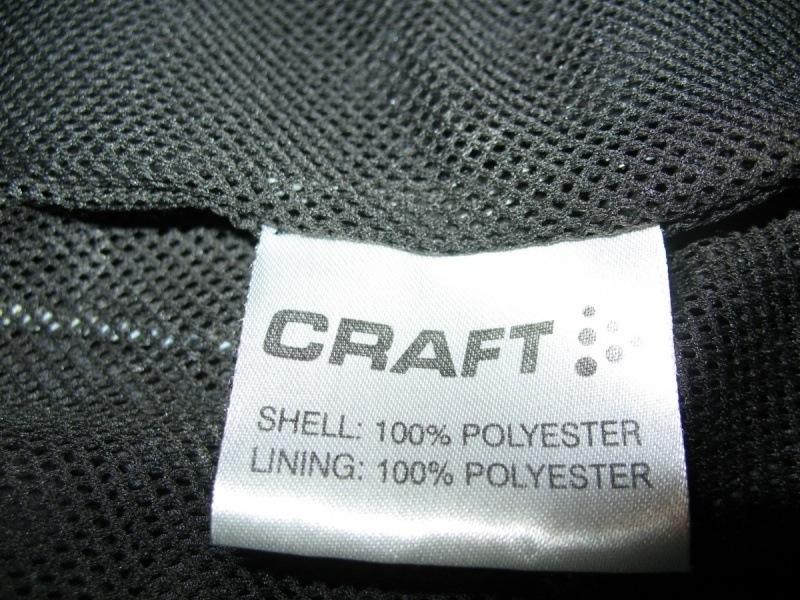 Кофта CRAFT PXC Light Jacket (размер L) - 10