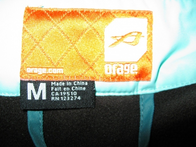 Штаны ORAGE Belmont ski/board pants (размер M) - 15