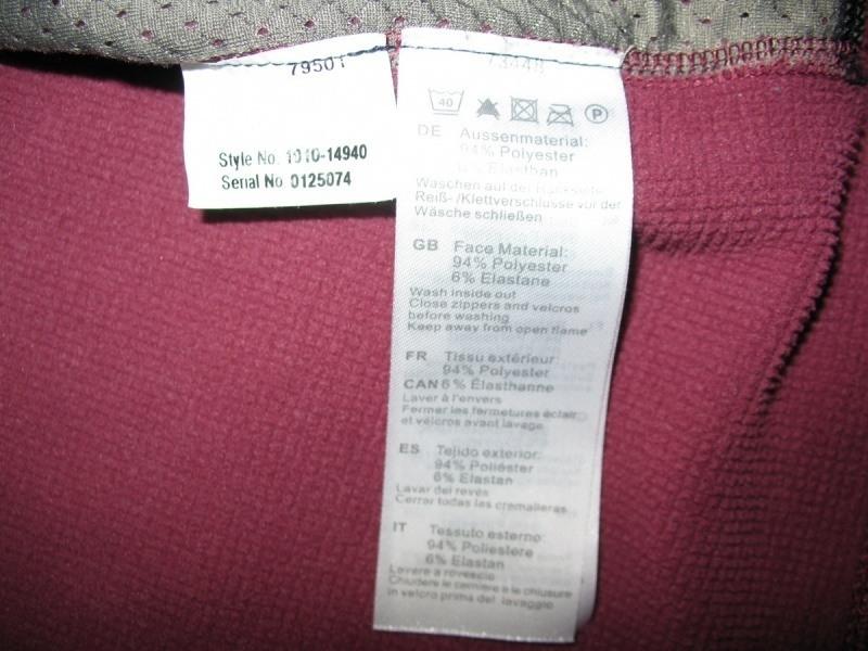 Кофта MAMMUT Mercury Jacket (размер M) - 13