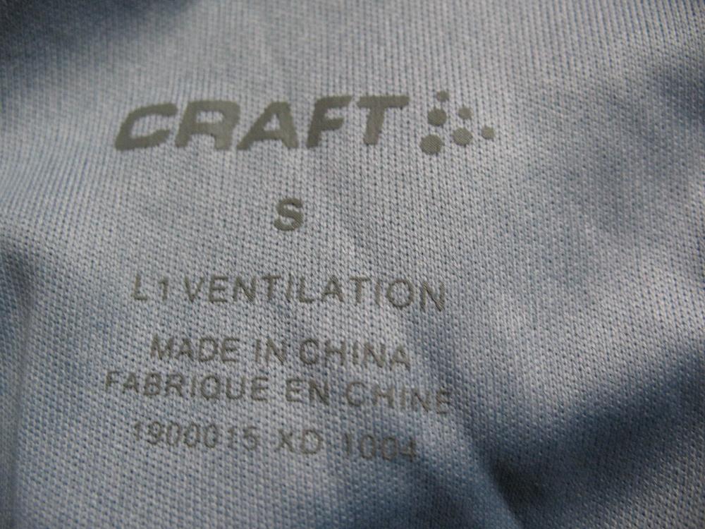 Веломайка CRAFT performance bike tour jersey (размер S) - 7