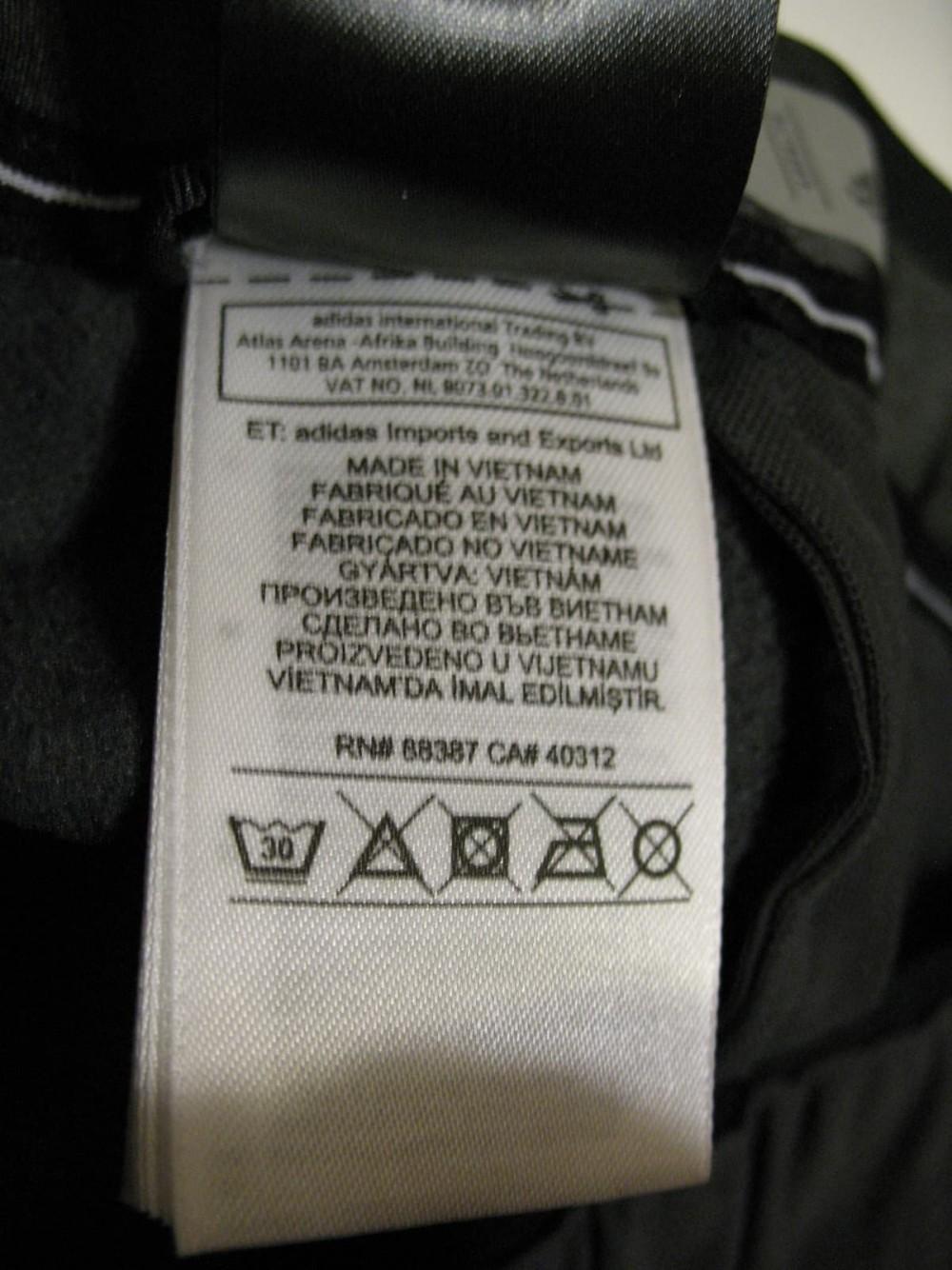 Штаны ADIDAS terrex softshell pants (размер 30-S/M) - 9