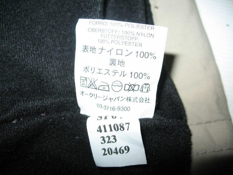 Куртка OAKLEY   jacket  (размер S/M) - 11