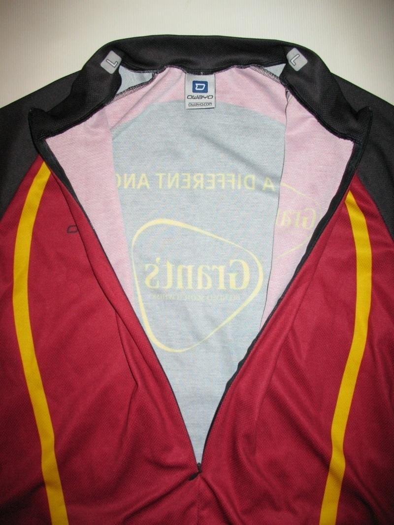 Футболка  OWAYO grant's bike jersey (размер L) - 2
