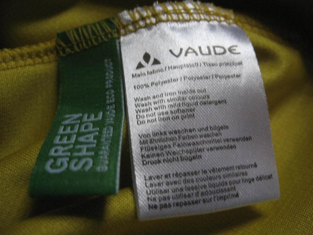 Веломайка VAUDE siros shirt (размер 56/XXL) - 6
