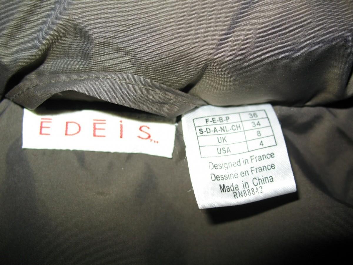 Куртка EDEIS parka lady (размер 36/S) - 5