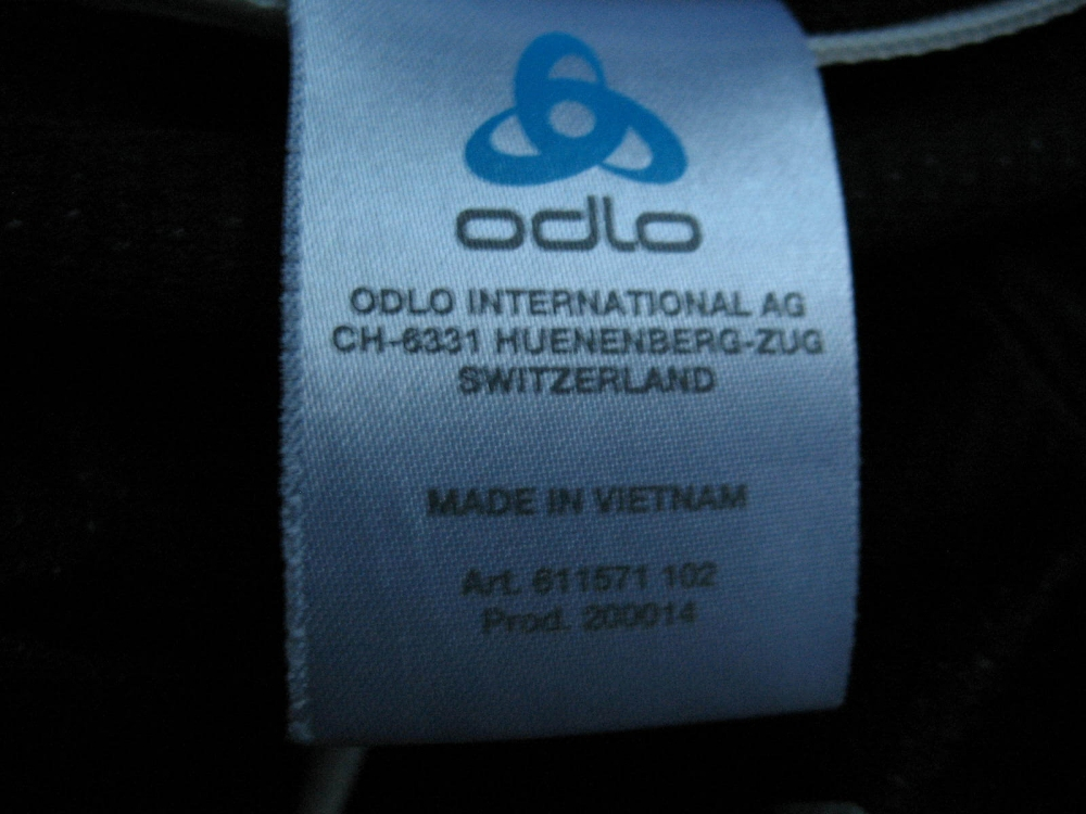 Куртка ODLO Frequency jacket lady (размер L) - 11