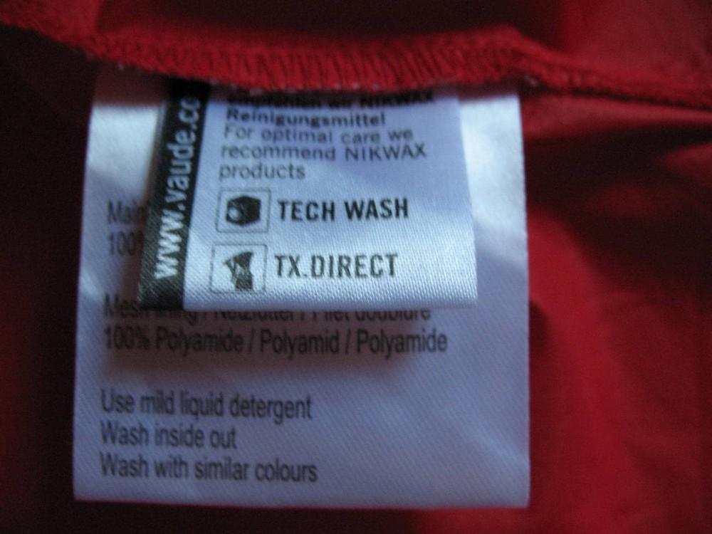 Куртка VAUDE air jacket lady (размер 38-S/M) - 6