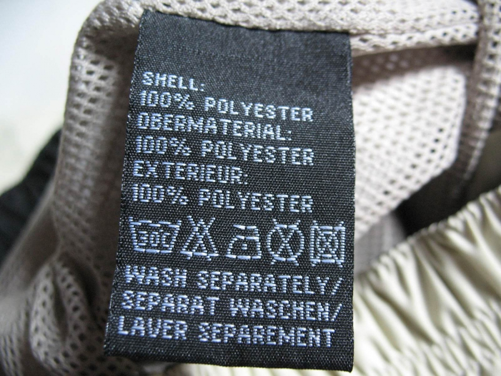 Штаны GRANIT rain cycling pants (размер S) - 7