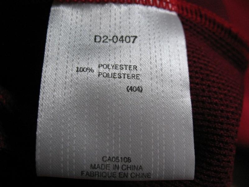 Кофта DESCENTE Solar T-Neck Long Sleeve  (размер 52-L/XL) - 5