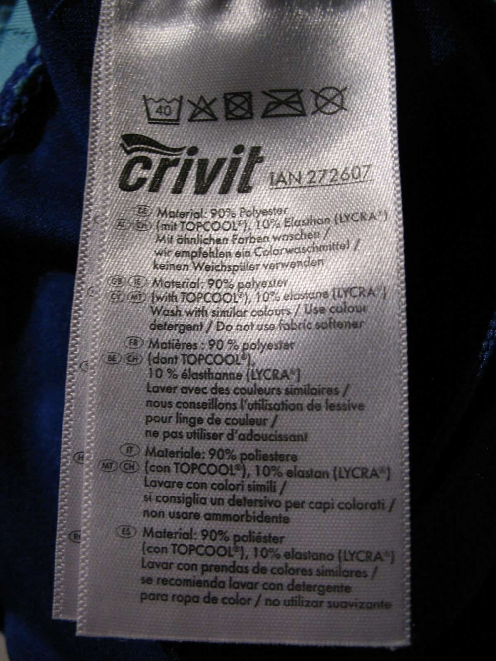 Шорты CRIVIT 3/4 shorts lady (размер S/М(38-40)) - 5