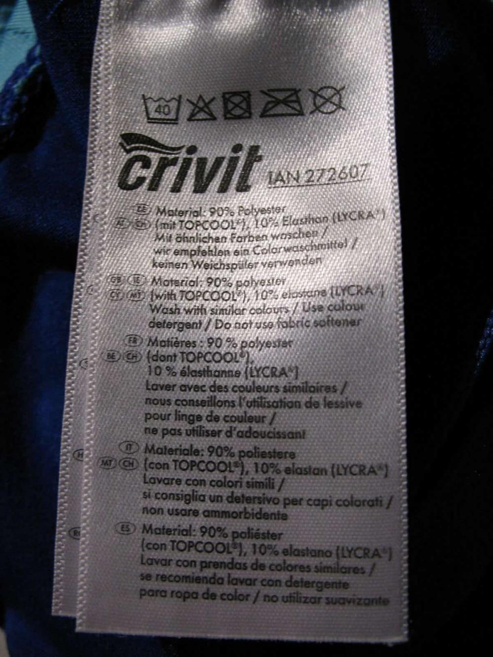 Шорты CRIVIT 3/4 shorts lady (размер S/М(38-40)) - 5