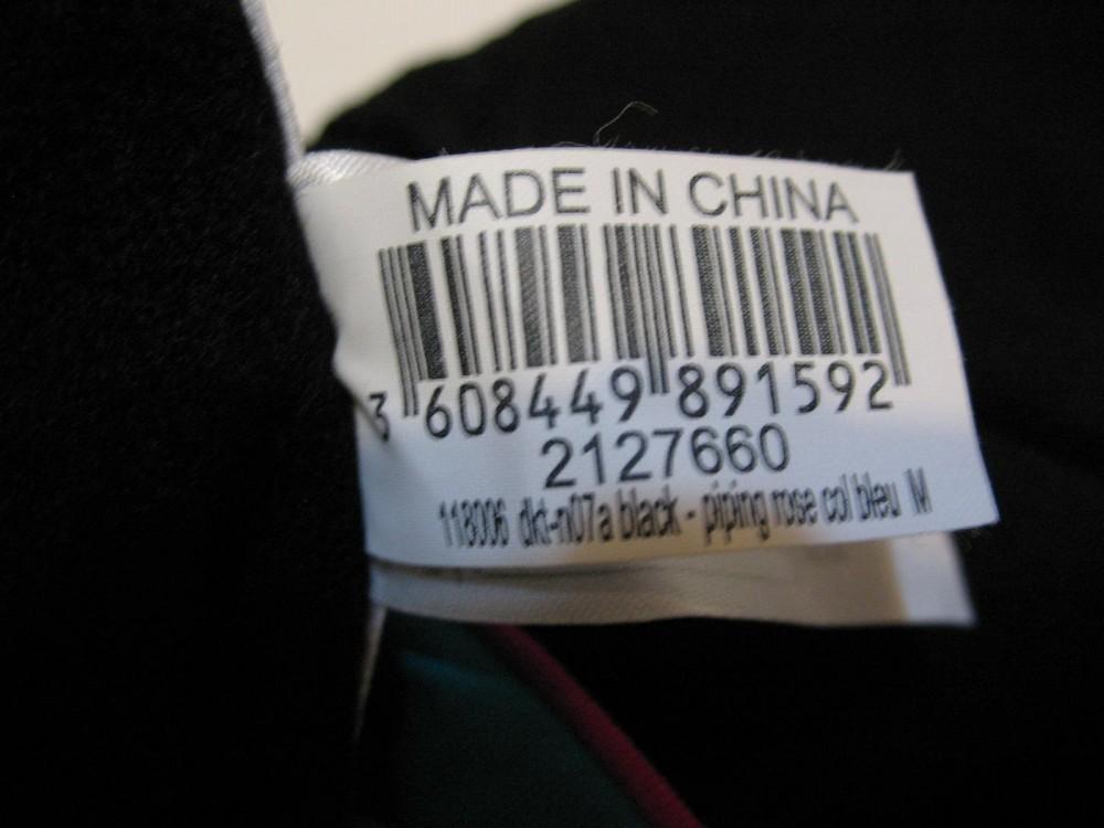Кофта WEDZE xwarm jersey lady (размер S/М) - 8