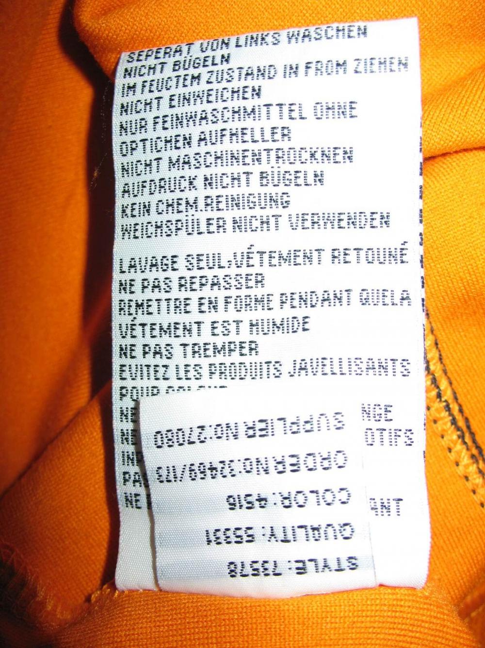 Кофта H2O fleece jersey (размер S/M) - 4