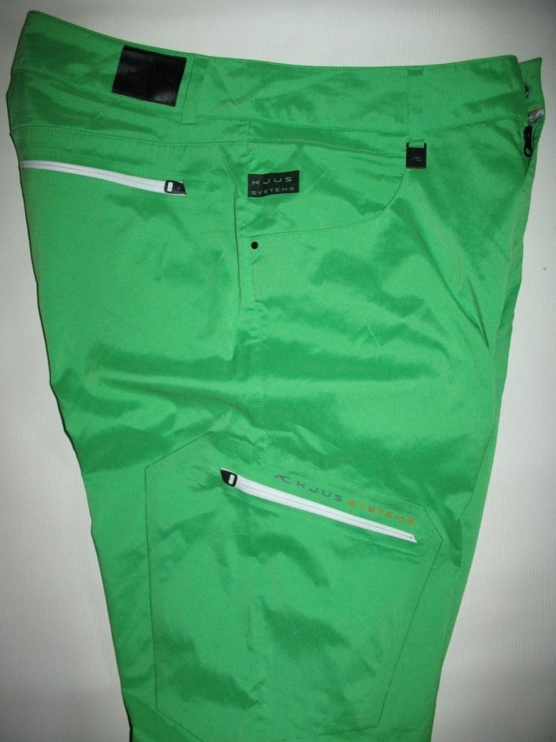 Штаны KJUS outdoor pants (размер 48-S/M) - 7