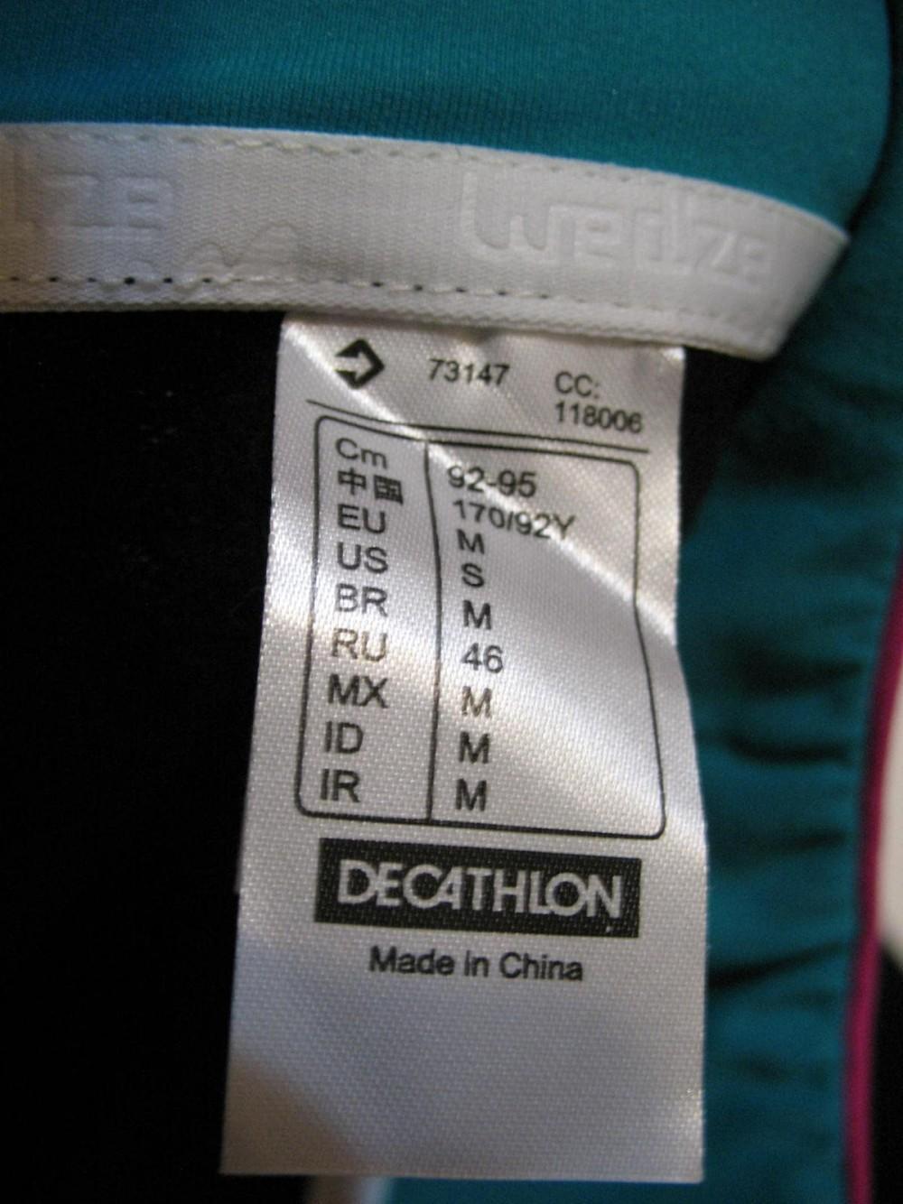 Кофта WEDZE xwarm jersey lady (размер S/М) - 7