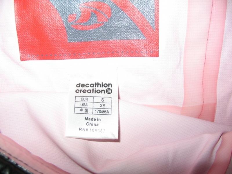 Куртка TRIBORD 500dg  (размер XS/S) - 4