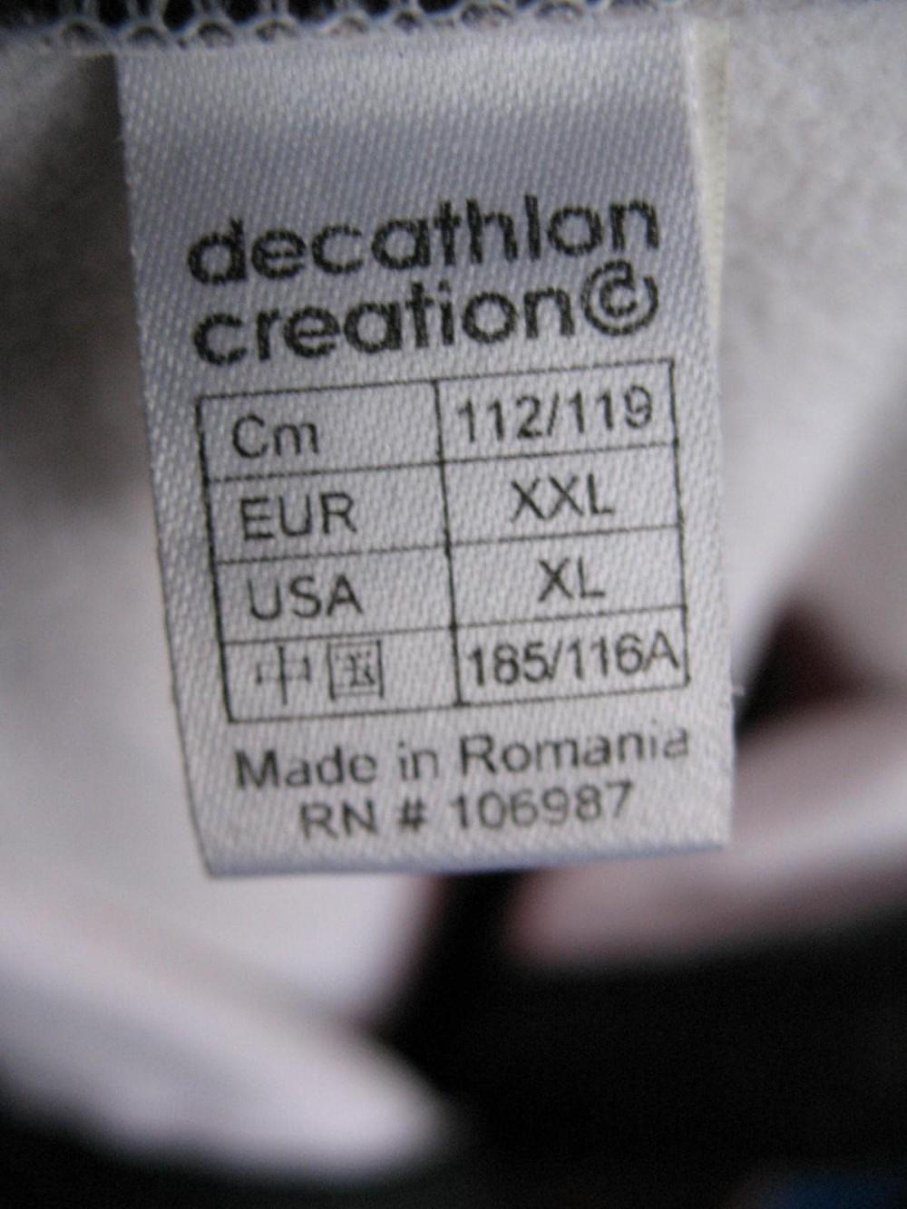 Куртка B'TWIN graphic bike jacket (размер M/L) - 7