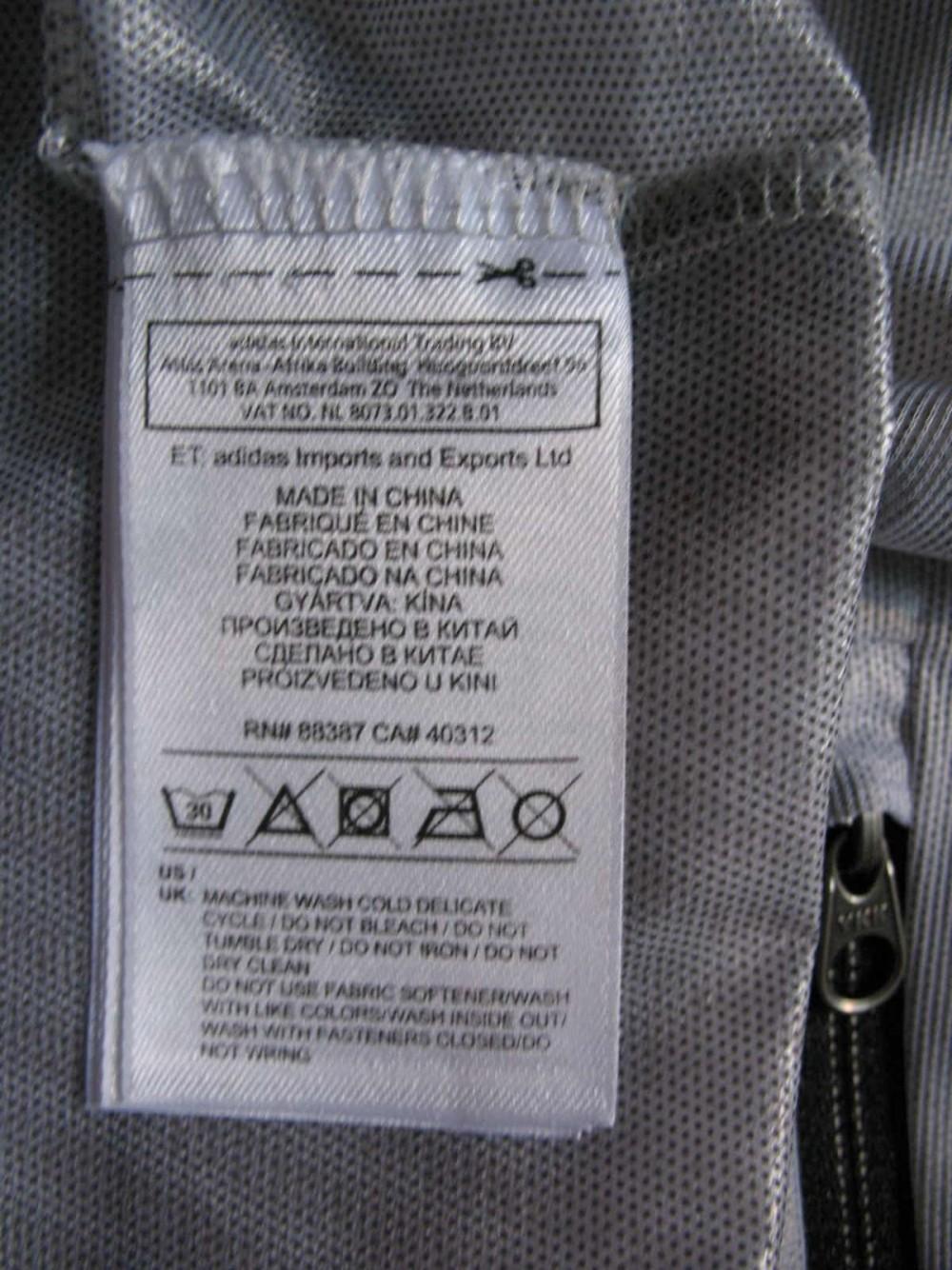 Куртка ADIDAS ghost jacket (размер 54-XL/XXL) - 7