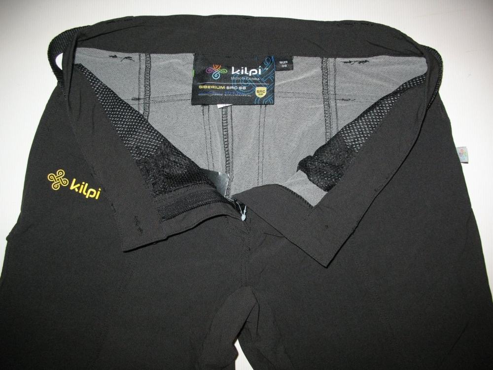 Шорты KILPI siberium src sb shorts lady (размер 36/S) - 5