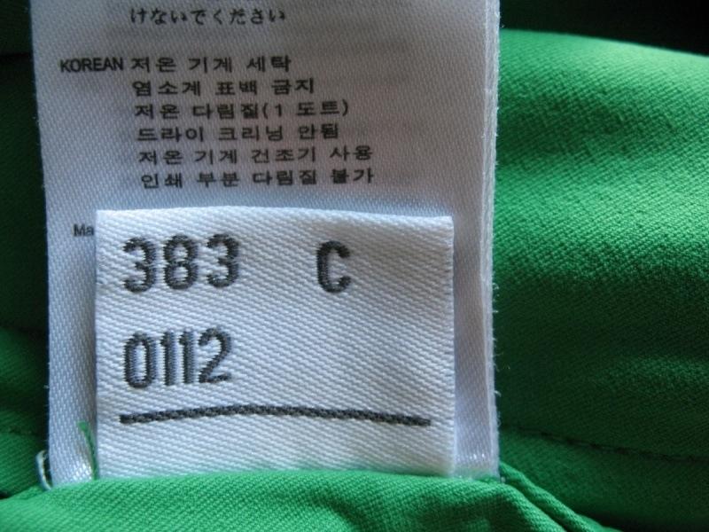 Шорты SALEWA climber 4. 0 DST La Mano shorts (размер 50-L) - 13