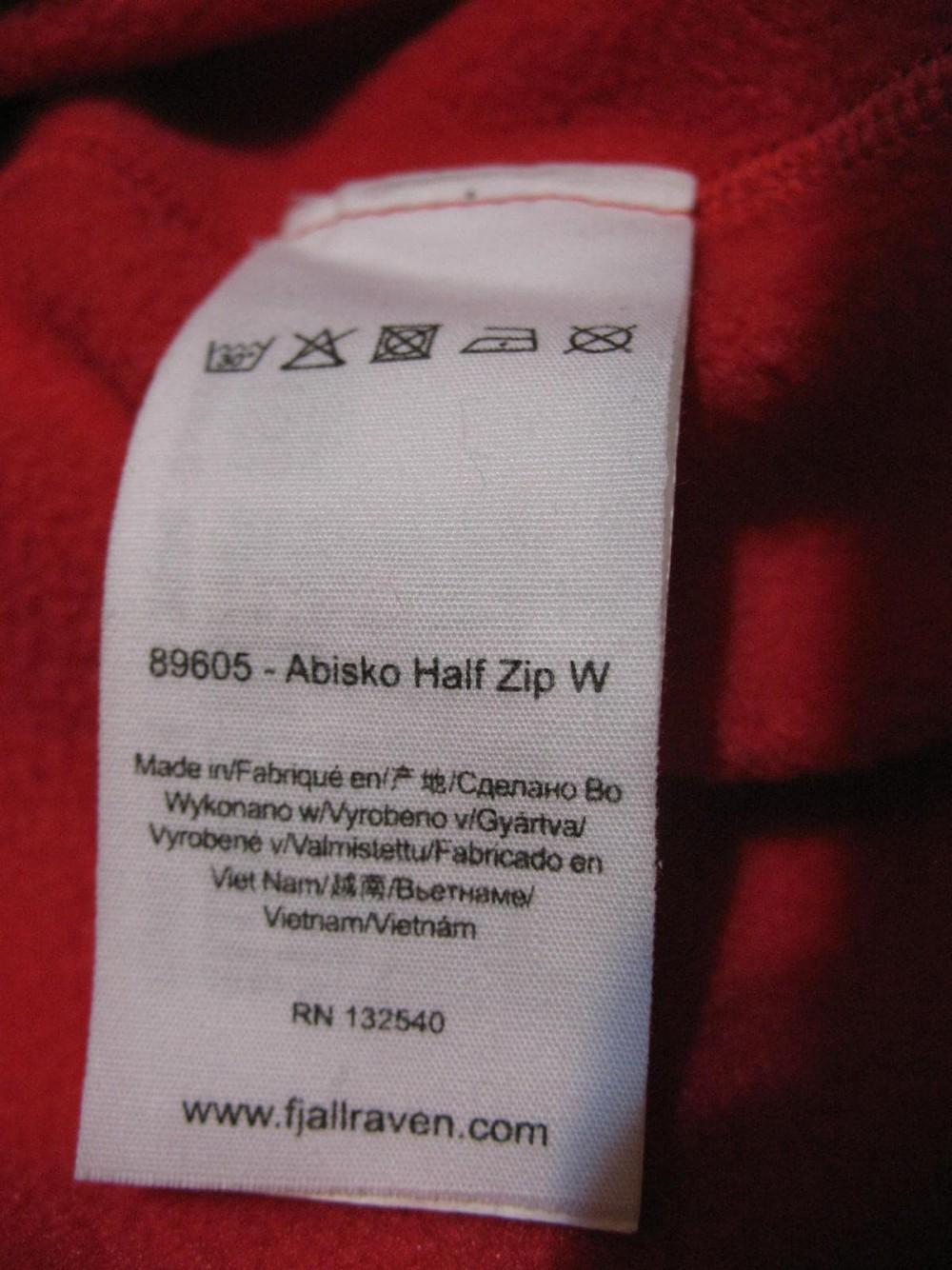 Кофта FJALLRAVEN abisko half zip lady (размер L) - 5