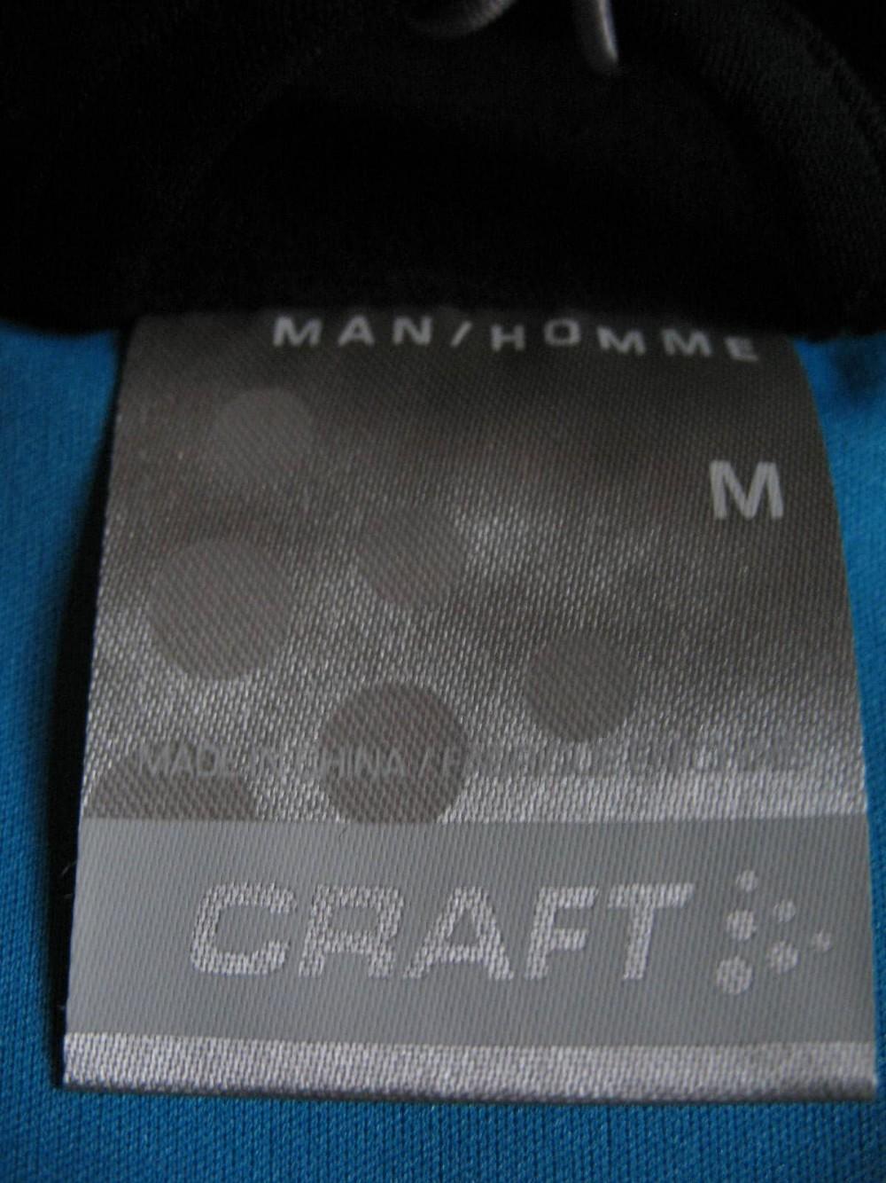 Куртка CRAFT pxc light softshell black jacket (размер M) - 6