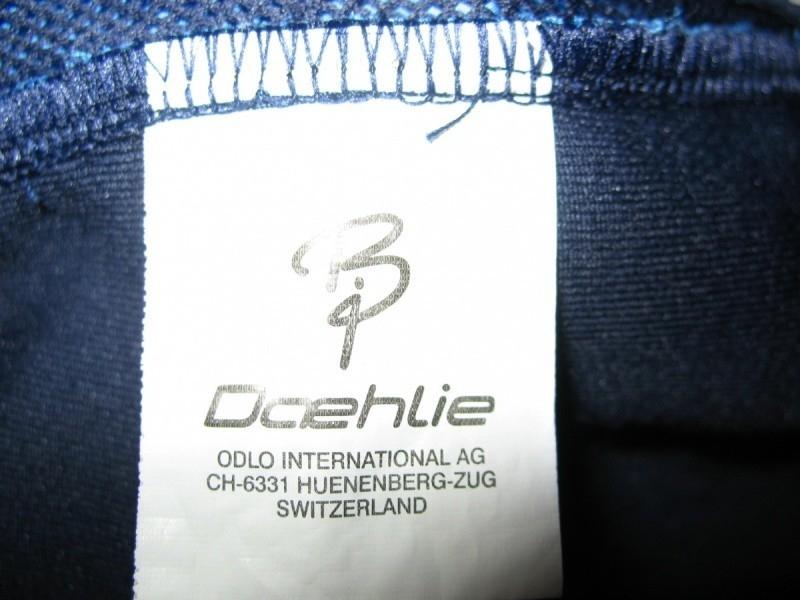 Куртка BJORN DAEHLIE by ODLO anorak lady (размер S) - 6