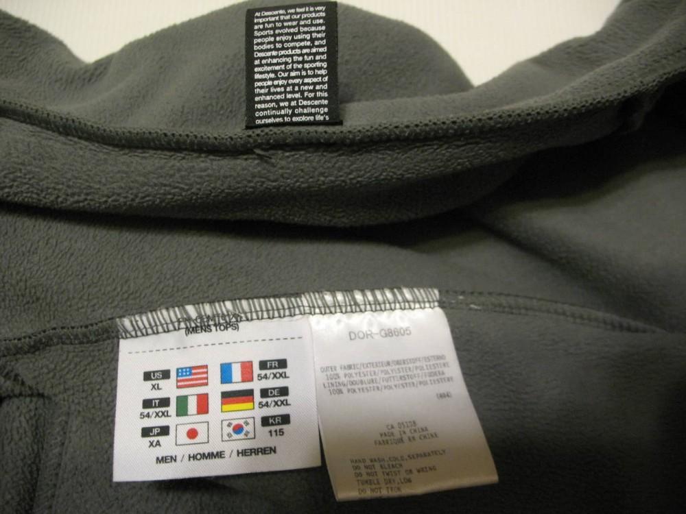 Куртка DESCENTE softshell suisse jacket (размер 54/XXL) - 6