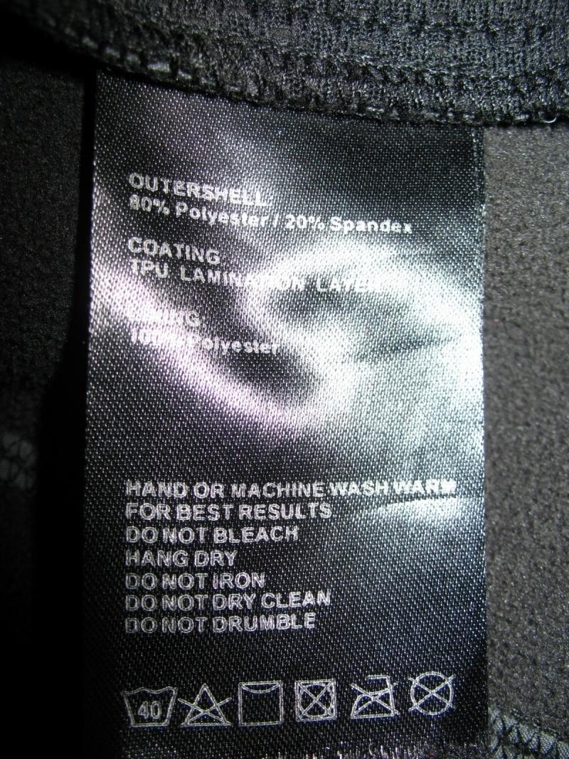 Куртка  HELLY HANSEN MADRID Windstopper SoftShell (размер XL/XXL) - 9