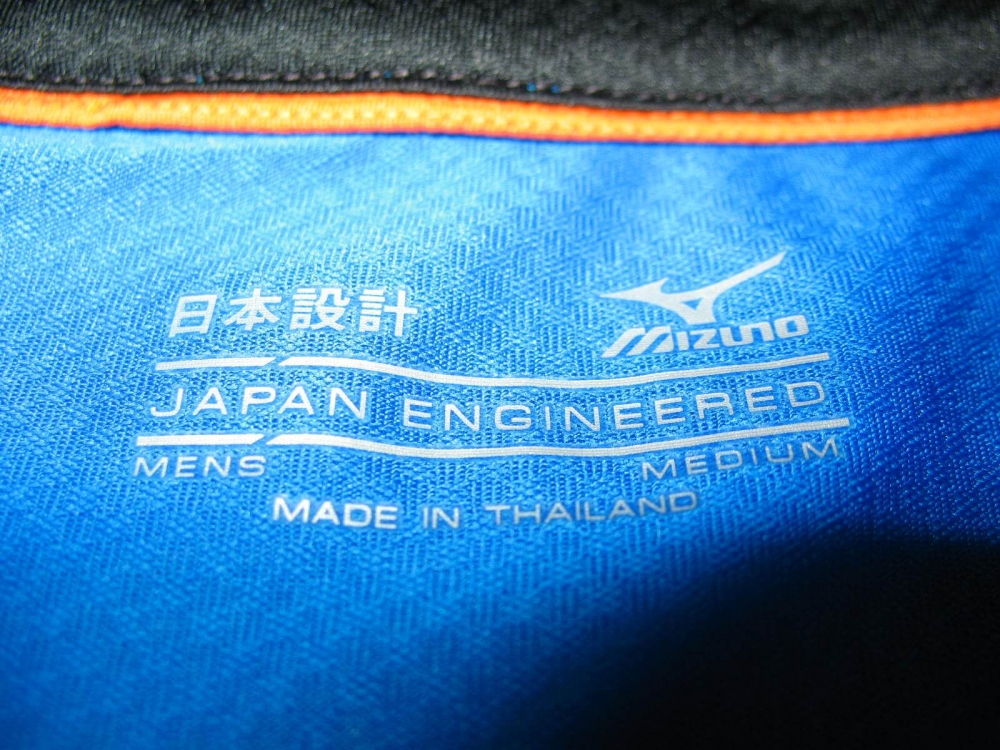 Футболка MIZUNO drylite hex tee jersey (размер M) - 7
