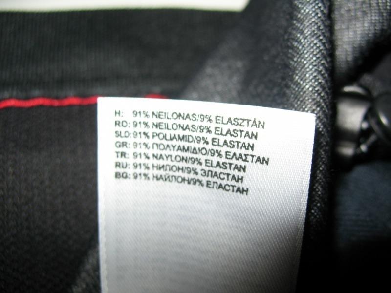 Куртка ADIDAS outdoor terrex windstopper active shell jacket  (размер M) - 6