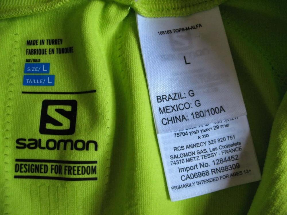 Футболка SALOMON exo motion ss jersey (размер L) - 9