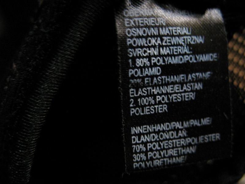 Перчатки ALBRIGHT gel gloves (размер 9-L) - 4