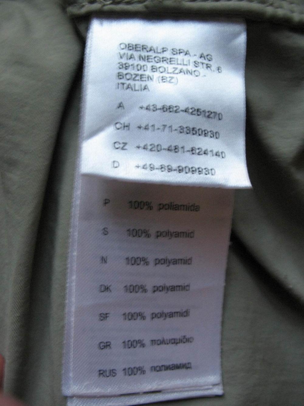Штаны SALEWA newport dry 2in1 pants (размер 48/M) - 8