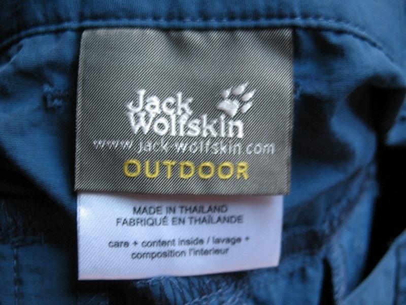 Шорты JACK WOLFSKIN rotorua shorts (размер 54-XL) - 11