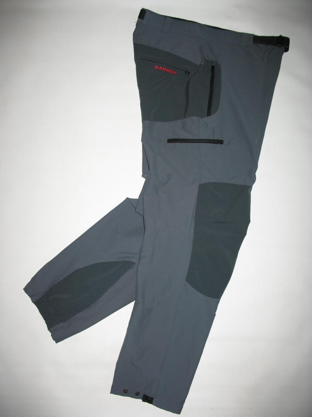Штаны  MAMMUT Courmayeur Pants (размер 50-L) - 7