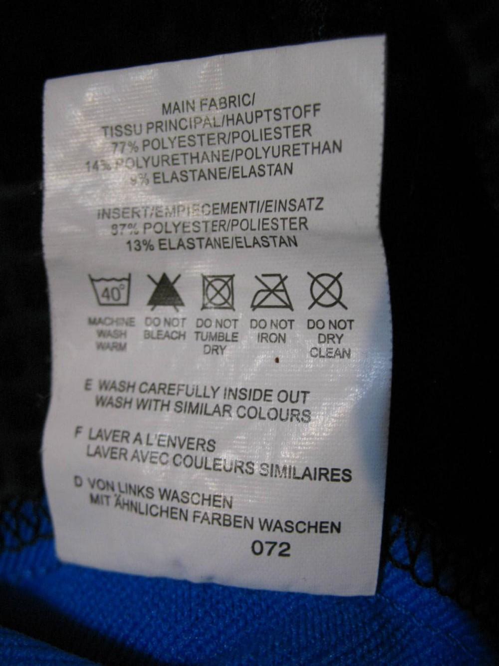 Куртка BJORN DAEHLIE by ODLO toko windproof jacket (размер L/XL) - 9