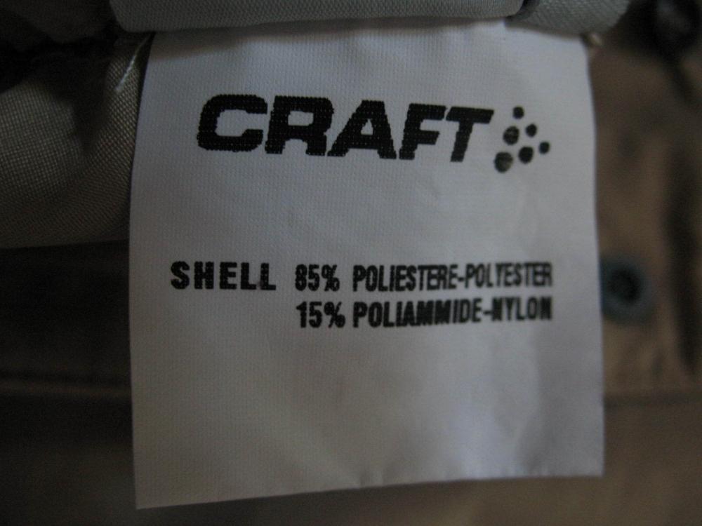 Штаны CRAFT outdoor 2in1 pants (размер M/L) - 7