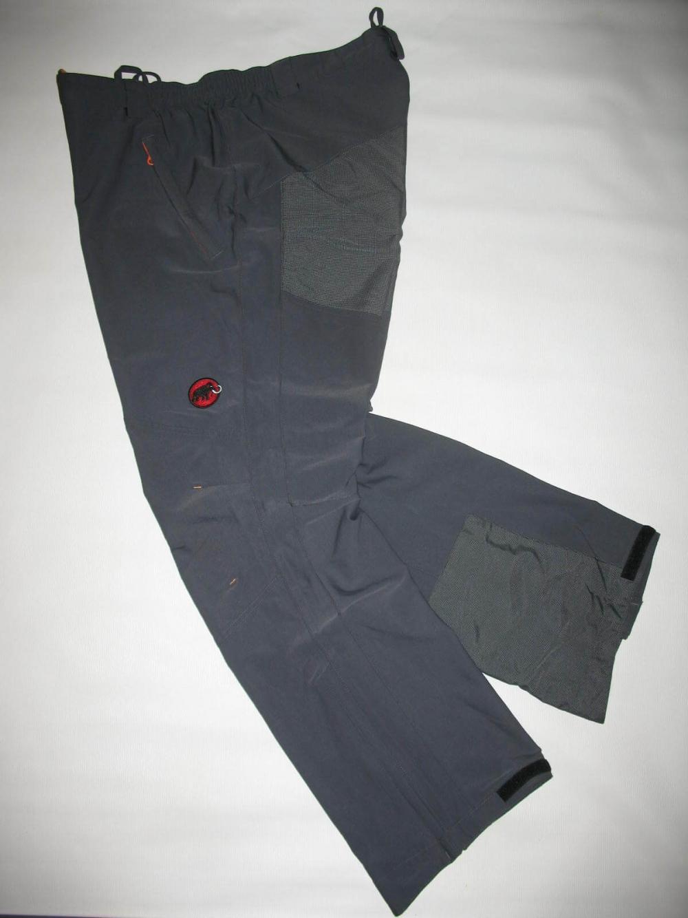 Штаны MAMMUT Courmayeur Pants (размер 58/XXL) - 4