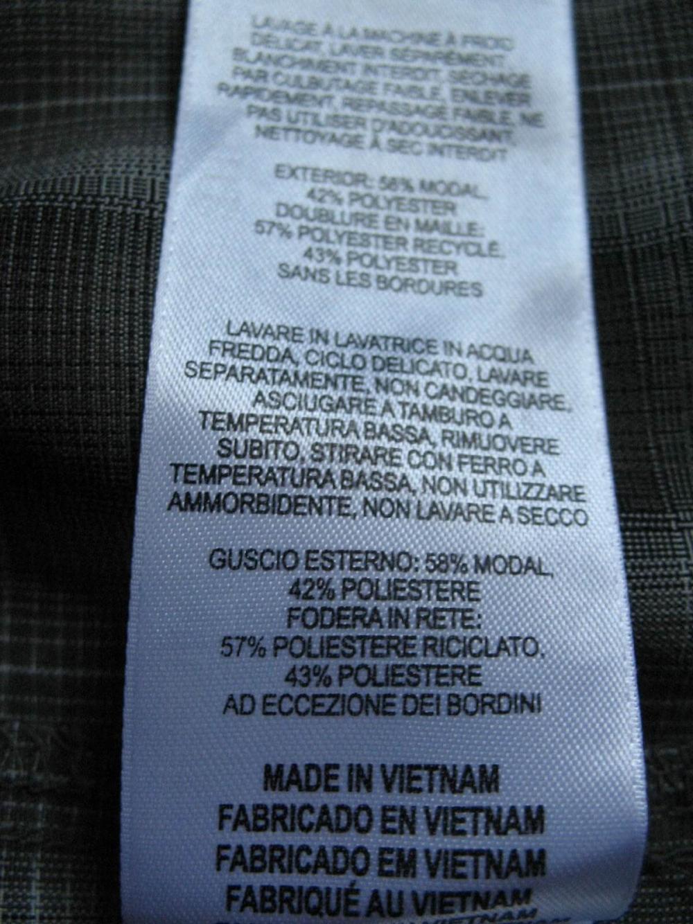 Рубашка COLUMBIA outdoor omni-shade ss shirt (размер S/M) - 5