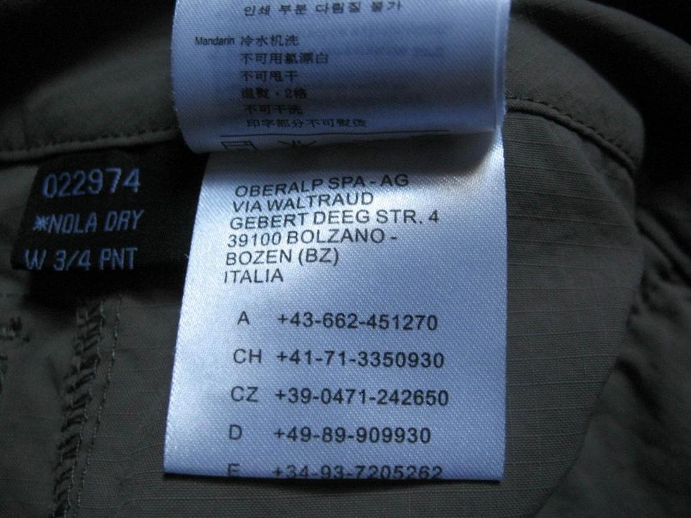 Бриджи SALEWA nola dry 3/4 pants lady (размер L) - 10