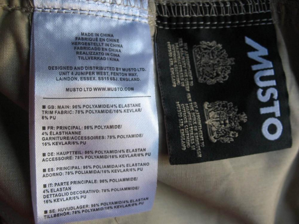 Шорты MUSTO evolution performance yachting shorts (размер 32/M) - 11