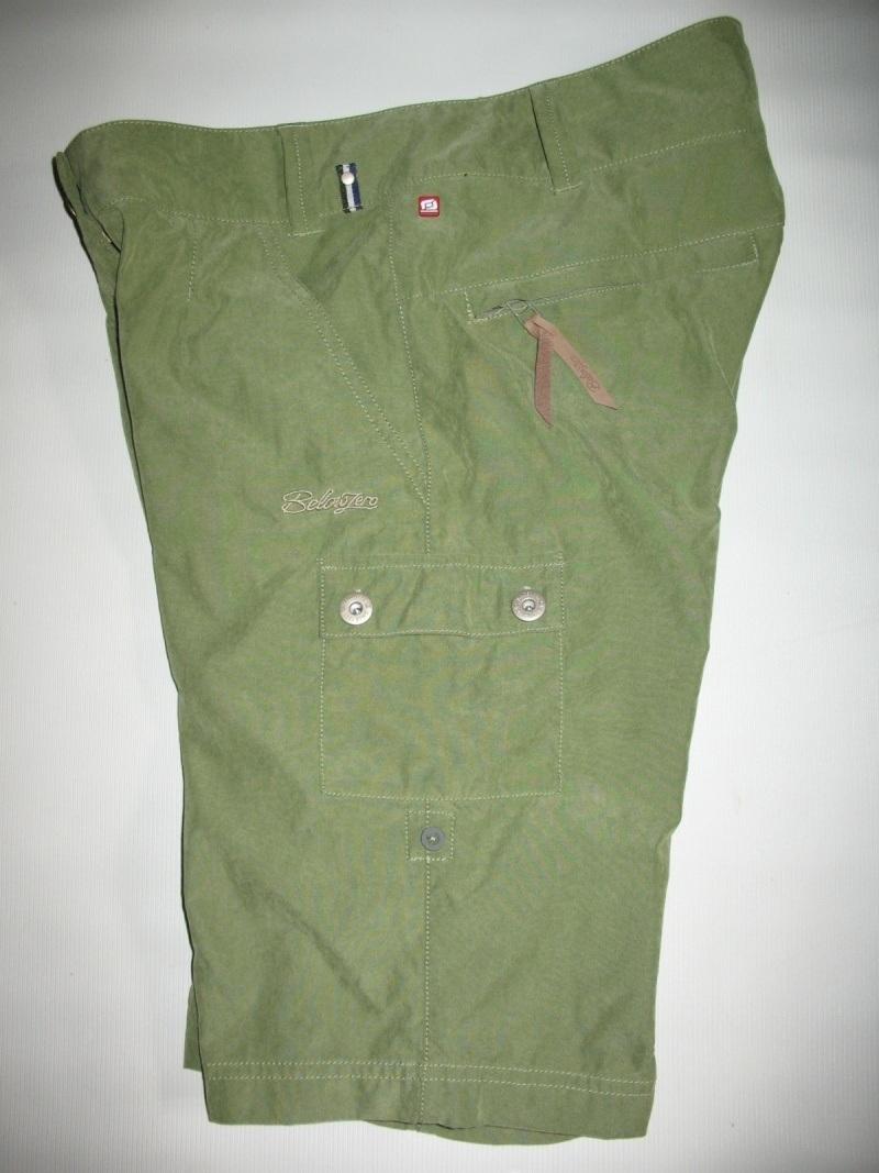 Шорты BELOWZERO shorts lady (размер S) - 7