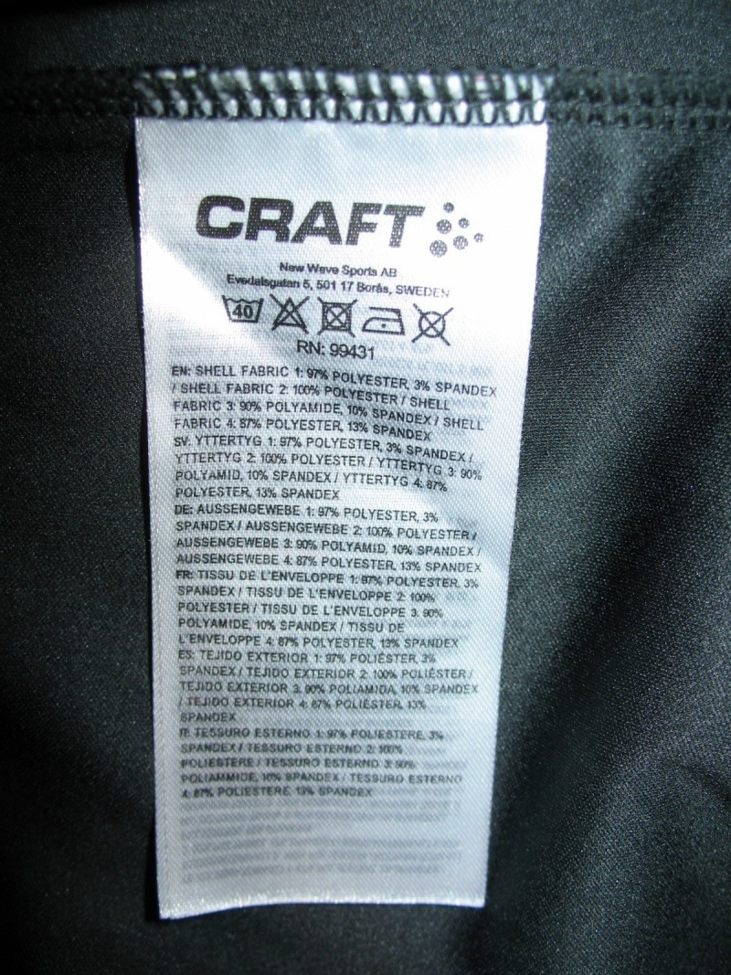 Кофта CRAFT Adapt Storm 2in1 Jacket  (размер XL) - 14