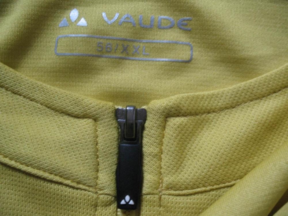 Веломайка VAUDE siros shirt (размер 56/XXL) - 4