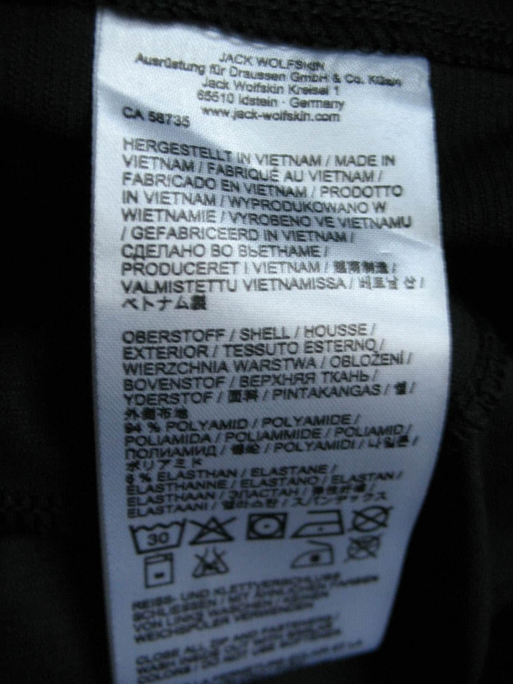 Жилет JACK WOLFSKIN activate softshell vest (размер XL) - 11