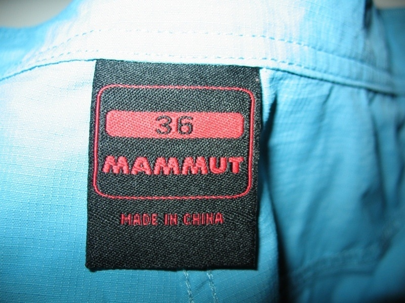 Шорты MAMMUT shorts lady  (размер 36-S) - 4