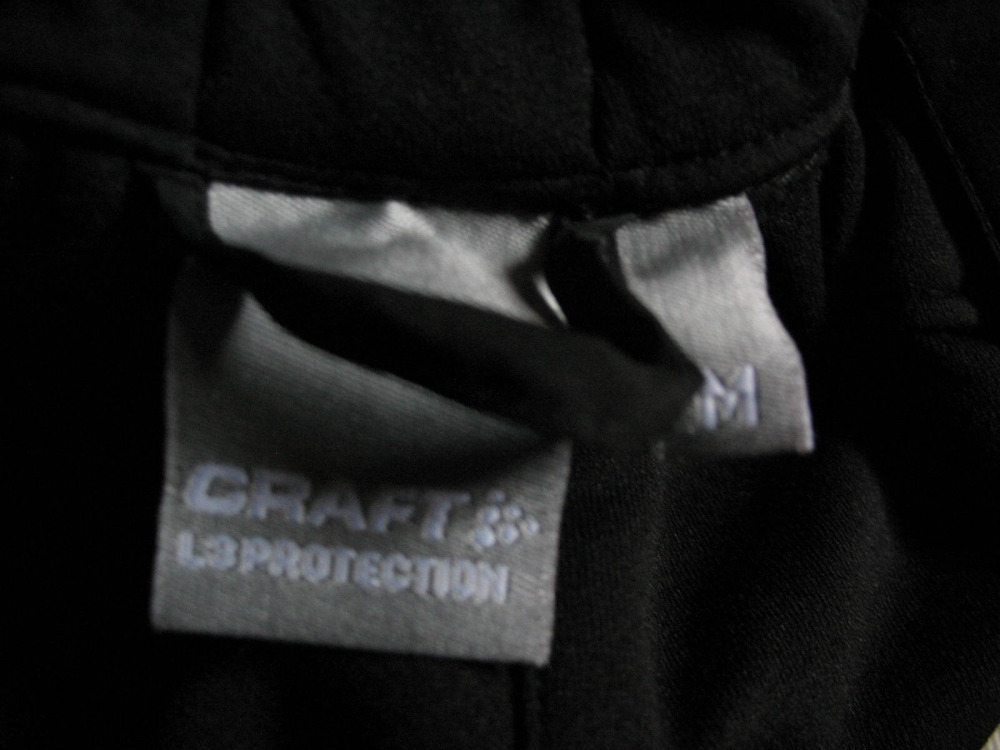 Брюки CRAFT hypervent pants (размер М) - 6
